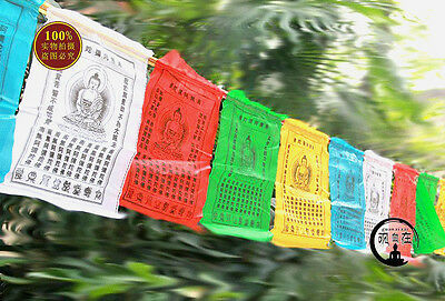 196Inch Long Colorful Buddhist Sutra Prayer Flag Auspicious Mantra NAMO AMITABHA