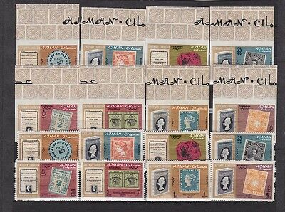 ajman 1965 two sets.perf + imperf, MNH           g1211