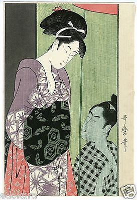 UTAMARO JAPANESE WOODBLOCK PRINT - Inside and Outside the Mosquito Net