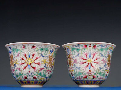 Pair Of Rare Old Chinese Antique Handmade Porcelain Tea Cups Marked QianLong