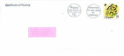 Singapore 2016 Happy Giving Week (Love Shaped) Postal Slogan Cancelltion Fdu