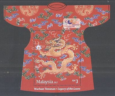 Malaysia 2012 Legacy Of The Dragon Rm 3.00 Souvenir Sheet Of 1 Stamp In Mint Mnh