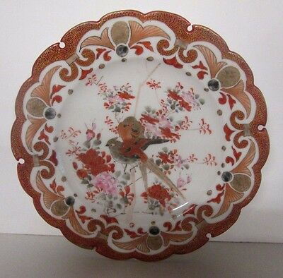 Antique Japanese Kutani Scalloped Footed Plate From Shrewsbury Museum Sale!