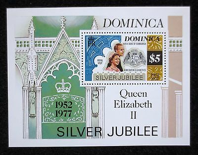 Dominica  - 1977 - Silver Jubilee - SG MS 596 - MNH