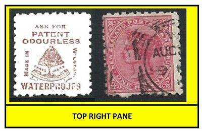 NEW ZEALAND 1893 ADSON SSF 1d. ROSE TOP RIGHT PANE 2nd SETTING.