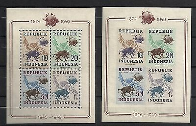 Indonesia 1949 Sc. 65b, 65c Souvenir Sheets Perf/Imperf MNH Set of 2
