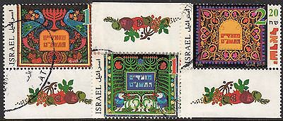 Israel 1998 Jewish New Year Synagogue Curtains Set with Tabs Used