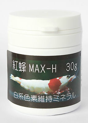 BENIBACHI SP MAX-H Food Crystal Red Cherry Tiger Taiwan Bee Freshwater Shrimp