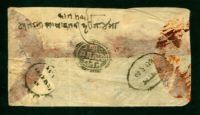 """NEPAL 1884 PYUTHAN (Hills) OFFICIAL cover from """"Pyuthan Office"""" to Kathmandu"""