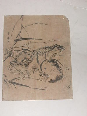 Old Signed Japanese Sumi Ink Print of Duck and Baby