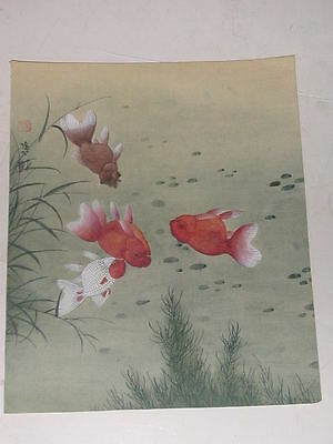 Old Japanese Painting of 4 Fish