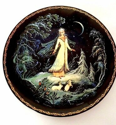 Russian Fairy Tale Snow Maiden Collectors Plate 1990 Bradford Exchange
