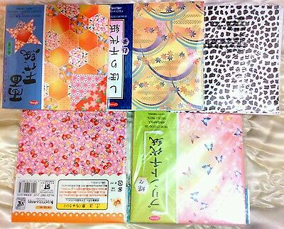 Bundle Japanese Origami Paper 200+ Double Sided Craft Patterned 15cm Chiyogami