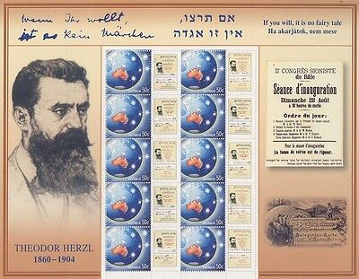 Israel And Australia 50 Cent Theodor Herzl 10 Stamp Sheetlet