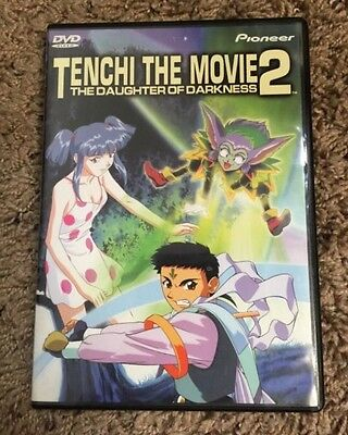 Tenchi The Movie 2 The Daughter Of Darkness