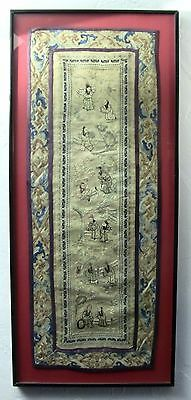 Antique Qing Dynasty Chinese Silk Panel Embroidery Forbidden Stitch Gold Floral