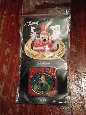 disney pin magical musical moments # 48 reflection