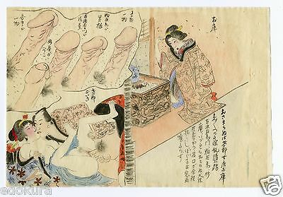 Antique Original Japanese SHUNGA Completely Hand Drawn and Colored Print #26