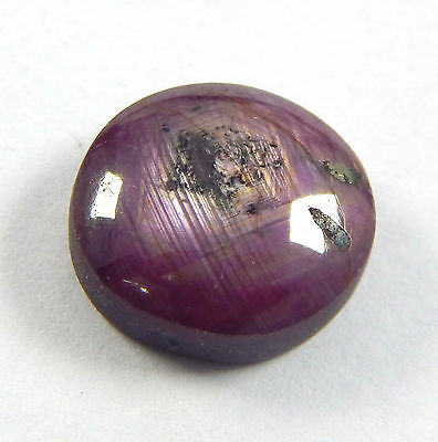 On Sale !! 12.20 Ct Natural Star Ruby 12 mm Round Shape Loose Cabochon Gemstone