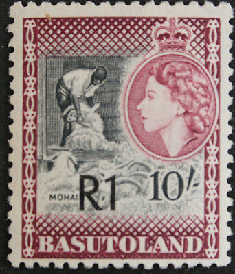 Basutoland 1961 1r on 10/- Type II Surcharge SG68a Mounted Mint cat value £35