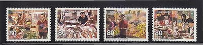 Singapore 2012 Scenes Of Local Wet Markets Comp. Set Of 4 Stamps In Mint Mnh