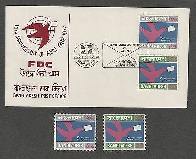 Bangladesh 1977 First Day Cover Sc. 128-29 15th AOPU Unaddressed with MNH