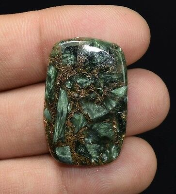 Truly Wonderful  25.15 Cts. Natural Copper Seraphinite Cab For  Silver Jewelry