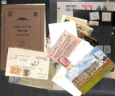 s228-World Collection Mint & Used