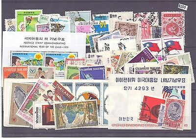 s200- Asia Countries Selection Mint & Used