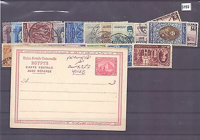 s193-Egypt Selection-Used
