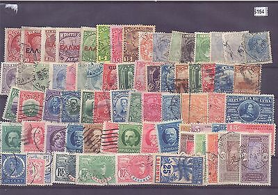 s154-World Collection Mint & Used