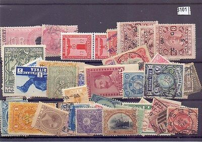 s101-World Collection Mint & Used