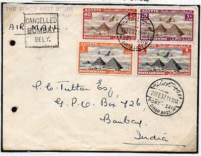 Egypt: 1937 airmail cover to Bombay franked 60m. ex Simon Arzt Store Port Said