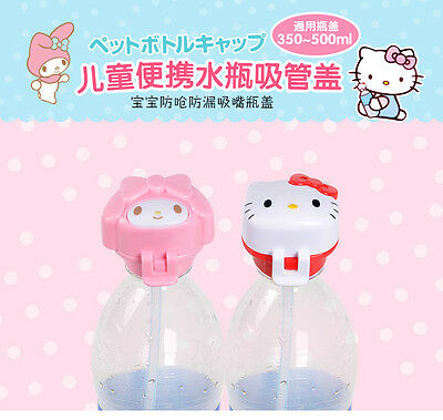My Melody, Hello Kitty Replacement Cap Cover with Straw For water bottle KK846