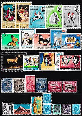 UAE, EGYPT Stamps,Aden Stamps,State Of Oman Stamps,British Commonwealth Stamps