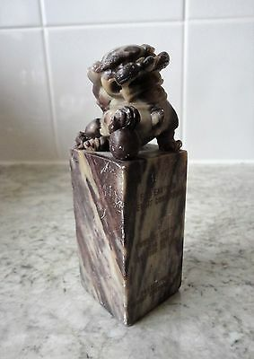 1973 Chinese Marble Jade Freight Conference Orient Overseas Line Foo Dog Stamp