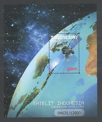 Indonesia 2016 Satellites Souvenir Sheet Of 1 Stamp In Mint Mnh Unused Condition