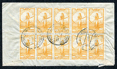 Bolivia 1941 airmail cover from La Paz to New York; (Scott #'s C50, C65, C66)