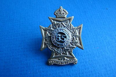 WWII Fusiliers du Mont Royal officer Collar Badge