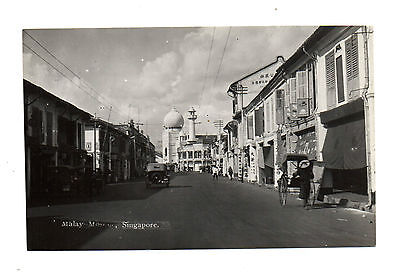 Vintage Unused Rp Postcard Mosque And Street View Singapore