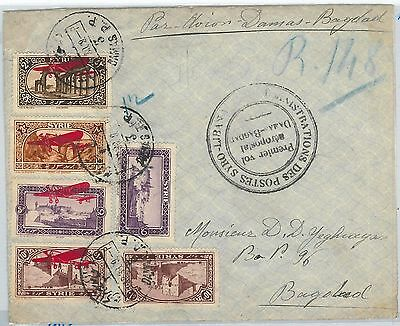 SYRIA - POSTAL HISTORY: FIRST FLIGHT COVER 1933 DAMA / BAGHDAD Muller # 17 !