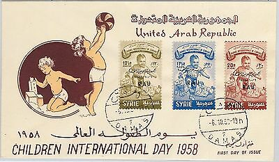 UNITED ARAB REPUBLIC Syria  - POSTAL HISTORY: SCOTT # 13A,C10-C11 FDC COVER 1958