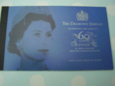The Diamond Jubilee . DY 4. Prestige Booklet. Complete. Superb.