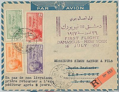 58957 -  Syria - Postal History: First Flight Cover 1947 :  Damascus / New York