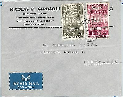 58996 - SYRIA  - POSTAL HISTORY:  AIRMAIL  COVER to  GERMANY  1962