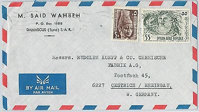 58998 - SYRIA  - POSTAL HISTORY:  AIRMAIL  COVER to  GERMANY  -  ARCHEOLOGY