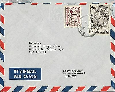 59000 - SYRIA  - POSTAL HISTORY:  AIRMAIL  COVER to  GERMANY - ARCHEOLOGY 1966