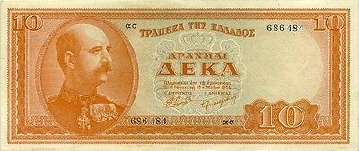 BANK OF GREECE 10 DRACHMA 1954 - KING GEORGE - P-189a - NICE ABOUT UNCIRCULATED