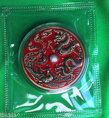 China 2015 Nanjing Mint Dragon and Phoenix #2 variety Trimet antique red RARE