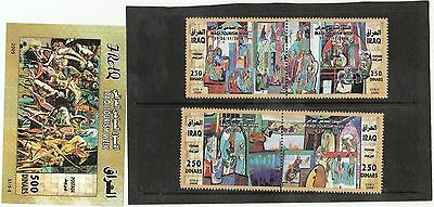 2009 Tourism Week set of 4 stamps and Miniature Sheet